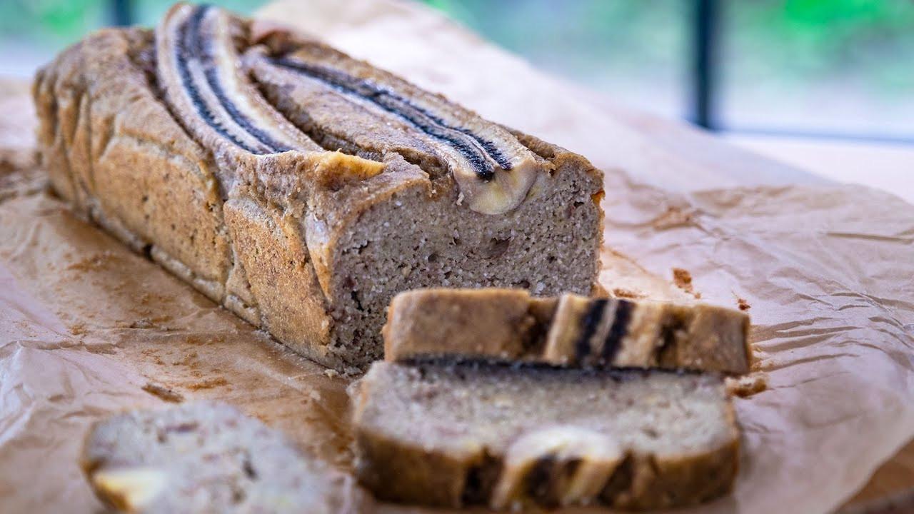 Gluten Free Keto Banana Bread  Gluten free healthy banana bread