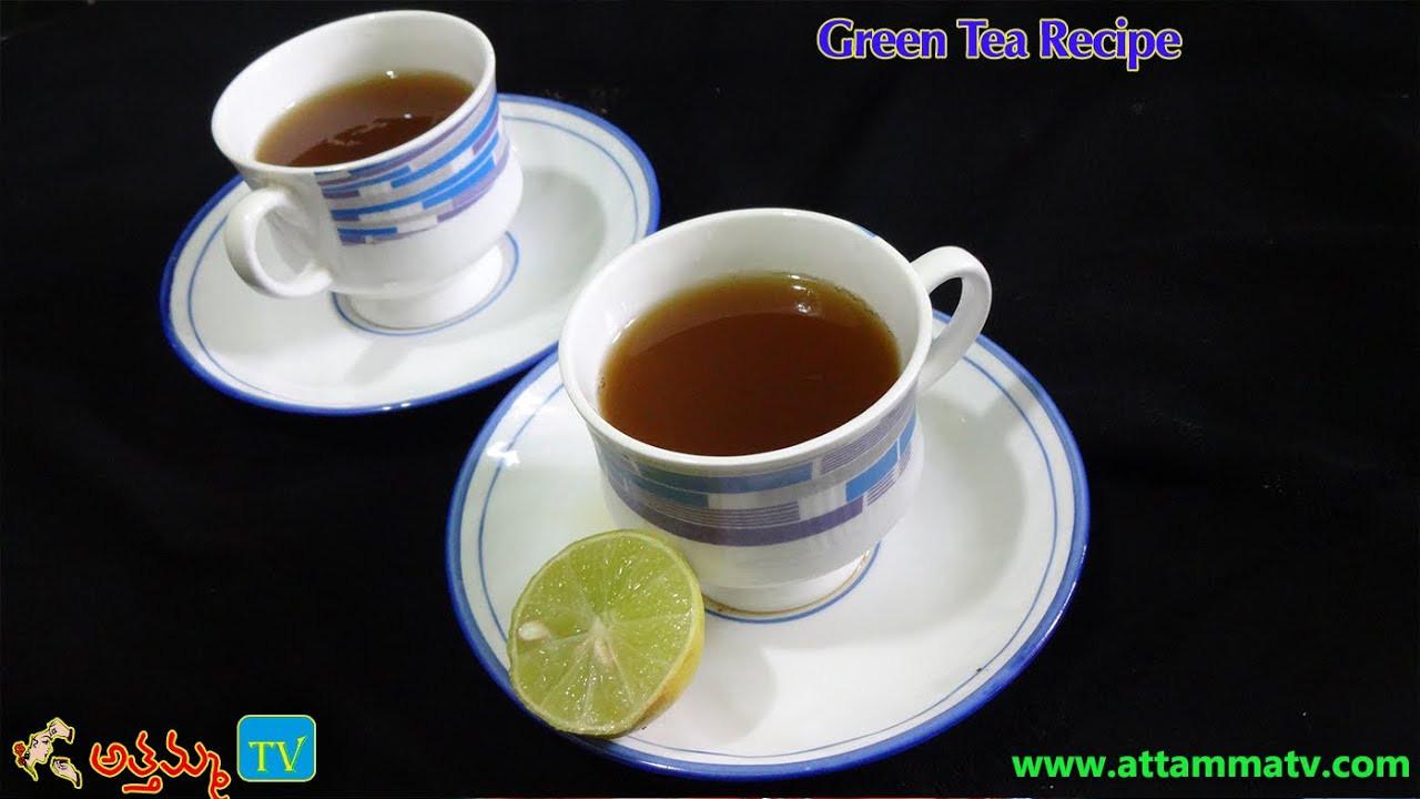 Green Tea Weight Loss Plan  Green Tea Weight Loss Diet Plan Recipe గ్రీన్ టీ in