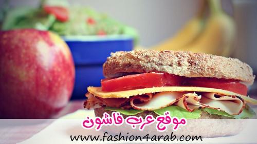 Low Fat Diet For Kids  تعرفى على الاطعمه قليله الدسم للاطفال عرب فاشون